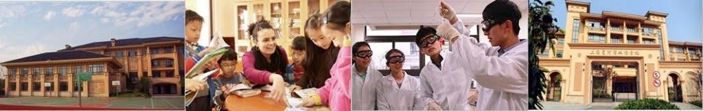 Starriver Shanghai - school photo